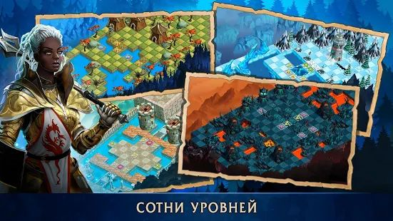 Скачать взлом Heroes of War Magic: Хроники. Пошаговая стратегия (МОД много денег) на Андроид - Версия 1.4.0.6 apk